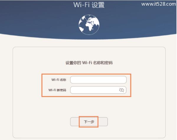 华为荣耀路由器默认密码是什么?