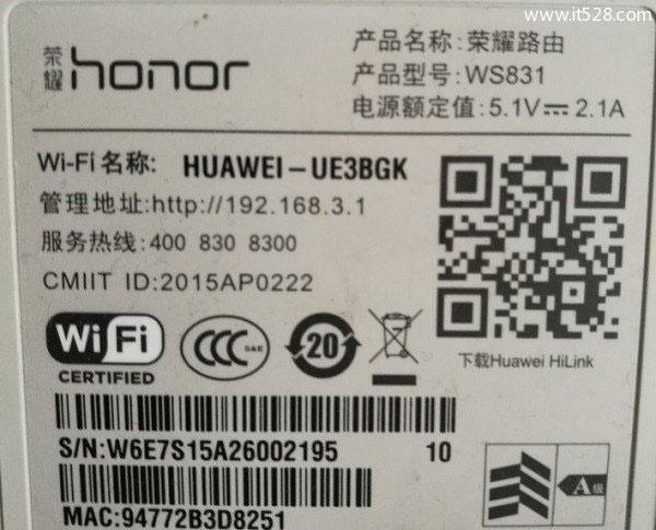 192.168.3.1路由器登录密码是什么?
