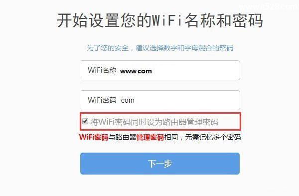 360安全路由器P1默认管理密码是什么?