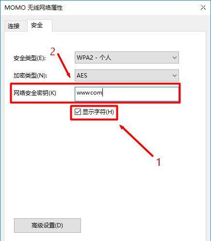 华硕(ASUS)路由器wifi密码忘记了的解决方法
