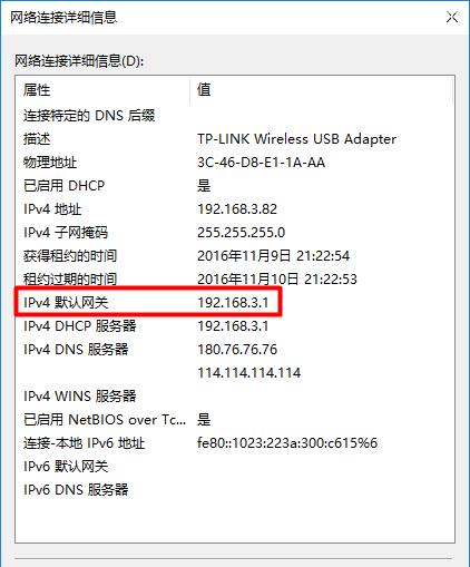 华硕(ASUS)路由器192.168.1.1登录地址打不开的解决方法