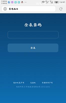 192.168.3.1路由器手机登陆页面打不开的解决方法