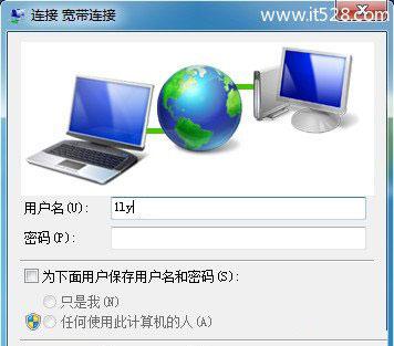 TP-Link路由器获取不到动态ip的解决方法