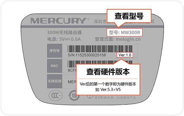 水星(mercury)路由器官方APP在哪里下载?