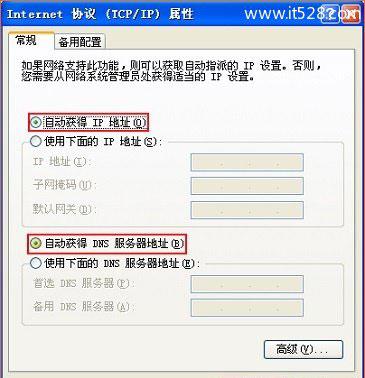 迅捷(FAST)路由器静态ip上网设置方法