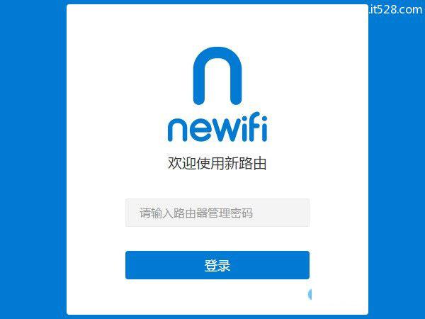 newifi路由器初始密码(默认密码)是什么?