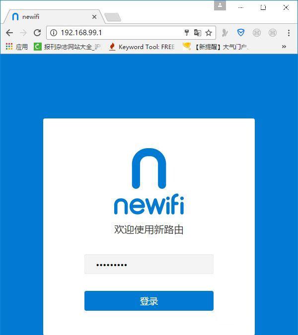 newifi路由器恢复出厂设置上网方法