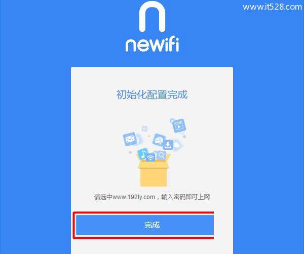 newifi联想路由器上网设置教程