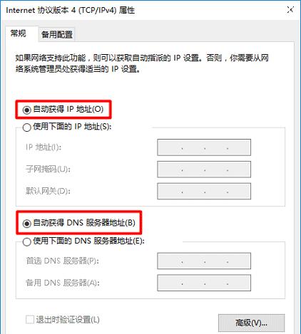 newifi.com进不了设置界面解决方法