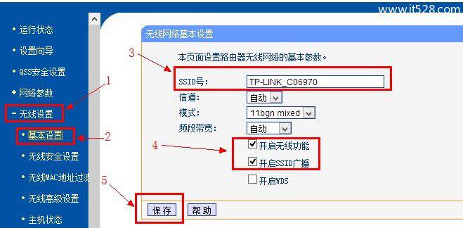 192.168.1.1路由器设置无线Wi-Fi上网