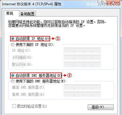 192.168.1.1路由器登录页面打不开怎么办?