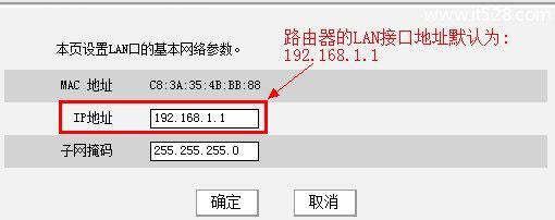 192.168.1.1的IP地址是什么?