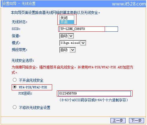 192.168.1.1路由器设置上网方法