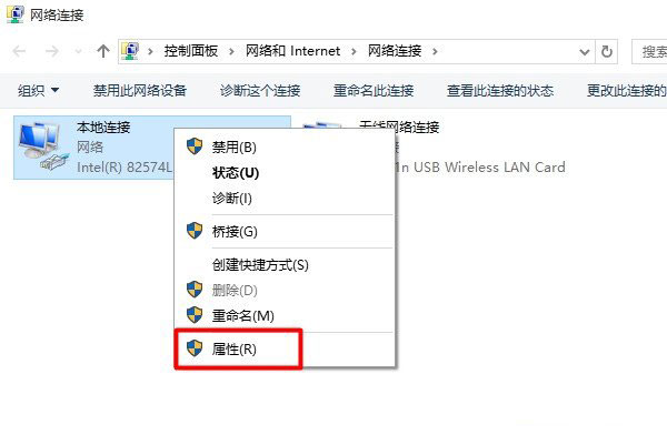 水星无线路由器Windows 7设置上网方法