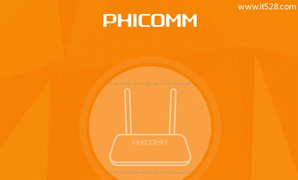 斐讯(Phicomm)K2路由器刷回原厂固件教程