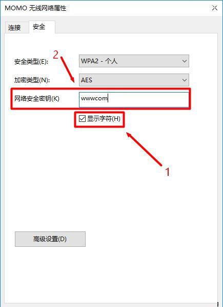 斐讯(Phicomm)k2路由器无线wifi初始密码是多少?