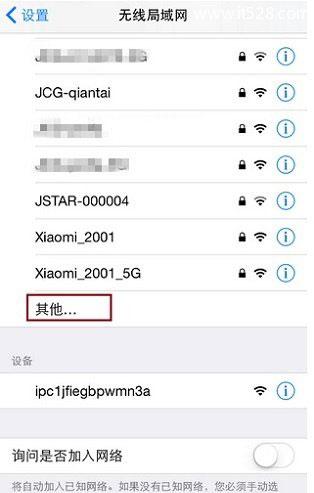 手机怎么添加隐藏的无线wifi方法