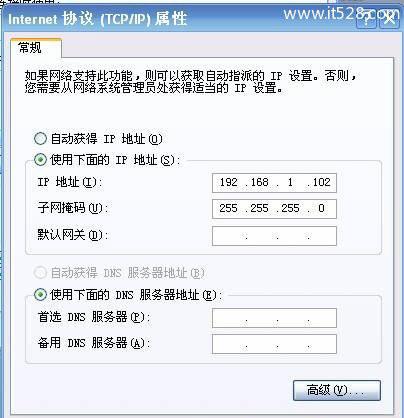 192.168.1.253迅捷(Fast)迷你路由器打不开设置页面怎么办?