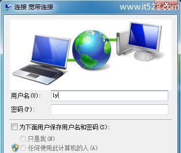 水星路由器WAN口获取不到ip地址的解决方法