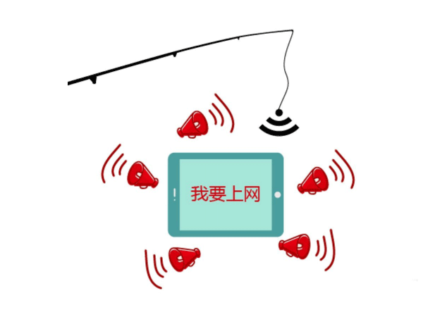 TP-Link路由器设置防蹭网方法