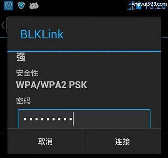 手机连接无线wifi身份验证出现问题的解决方法
