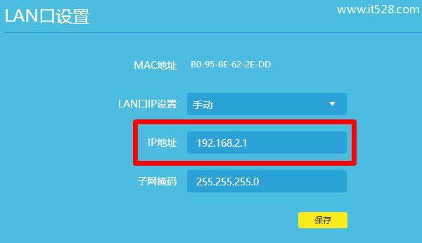 192.168.1.1路由器打开是我的e家改成路由器登录界面方法