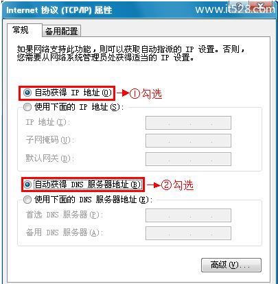 192.168.1.1路由器无法弹出用户名和密码对话框怎么办?