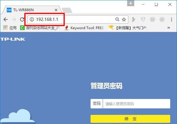 192.168.1.1打开是中国电信天翼宽带登录界面的解决方法