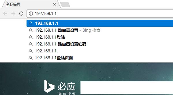 192.168.1.1路由器管理页面进不去怎么办?