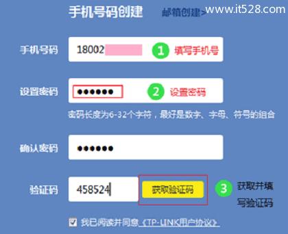 无线WiFi路由器安装设置上网方法