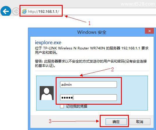 192.168.1.1路由器IP宽带控制(限速)设置方法