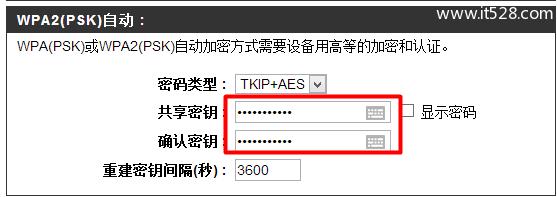 192.168.0.1路由器修改密码的方法