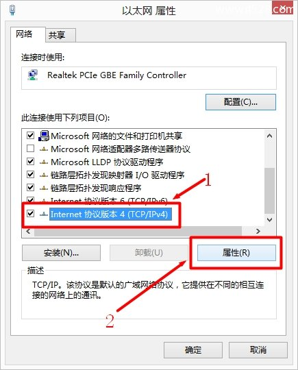 192.168.0.1路由器打不开页面Windows 8系统解决办法