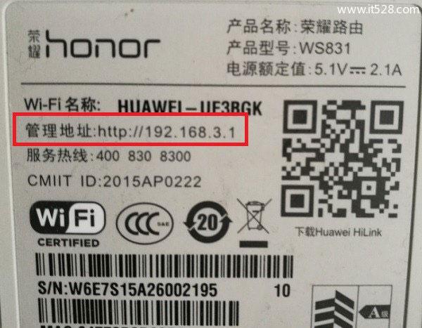 192.168.1.1路由器手机登录不上去的解决方法