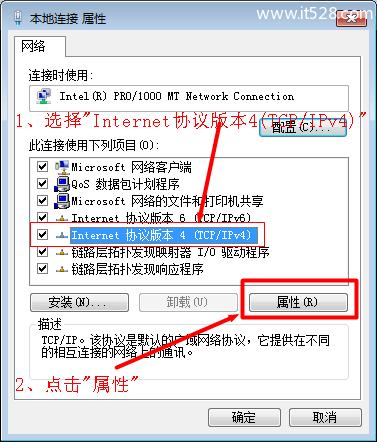 电脑ip地址与网络上的其他系统有冲突的解决方法
