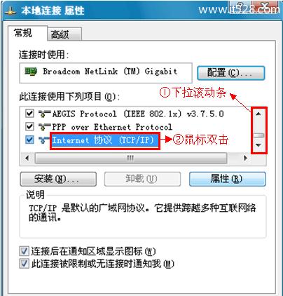 路由器设置网址打不开的解决方法