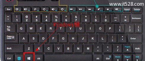 电脑上的MAC地址查询查看方法