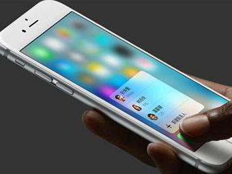iPhone手机3D Touch的9个实用技巧知道吗?
