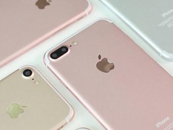 iPhone 7 plus手机黑屏的解决办法