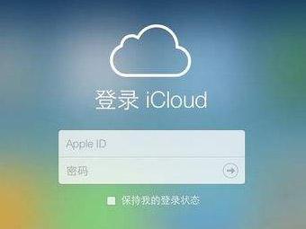 Apple ID提示已锁定或已被停用的解决方法