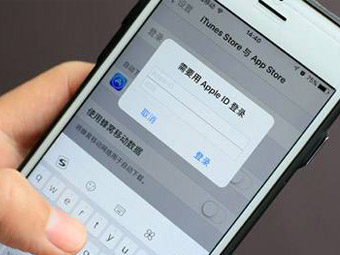 苹果设备Apple ID帐号安全常识