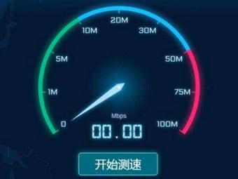 无线路由器网速慢网速卡的解决方法