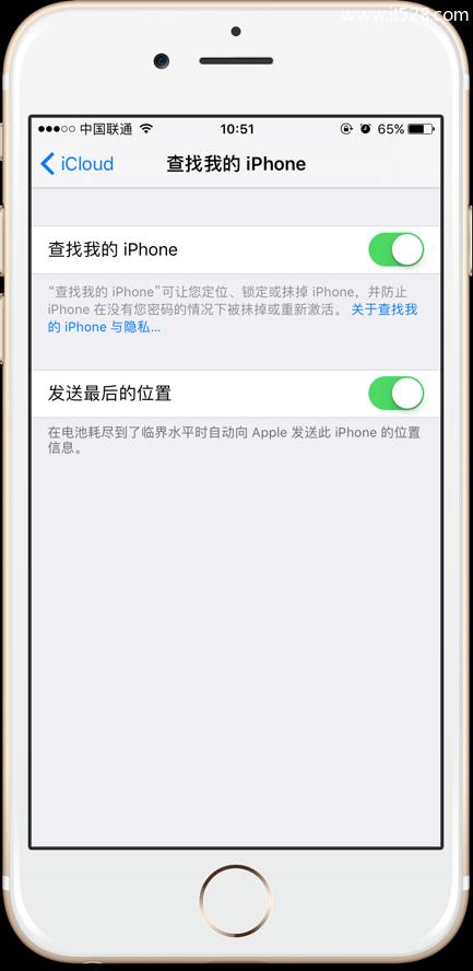 苹果设备激活锁是否开启的检查方法