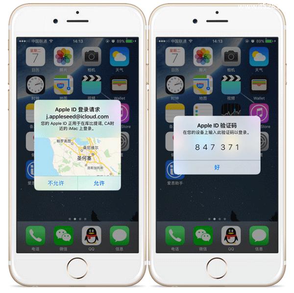Apple ID开启双重认证后查看验证码的方法