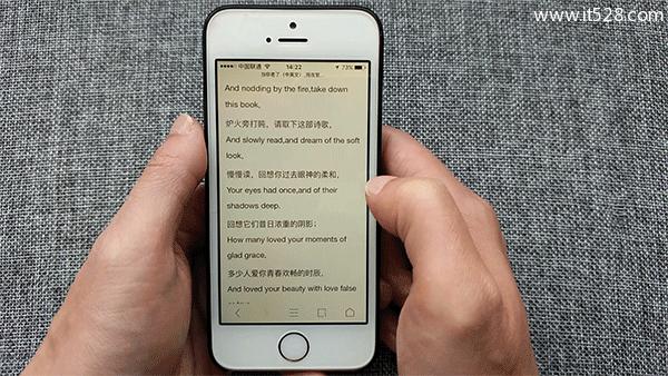 苹果iPhone手机使用技能大集合 知道几个?