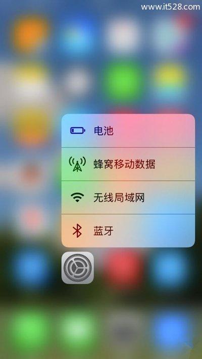 苹果iPhone手机锁屏快速回复微信的方法