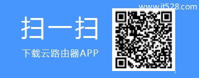 TP-Link APP下载二维码