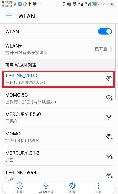 TP-Link新版路由器用手机APP设置上网方法