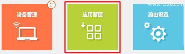 TP-Link新版路由器管理员身份绑定图文方法