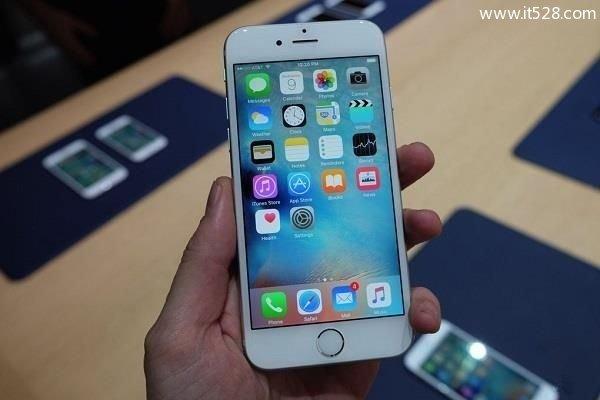 iPhone手机延长续航系统设置的方法